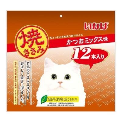 (まとめ)いなば 焼ささみ かつおミックス味 12本入り (ペット用品・猫フード)〔×12セット〕