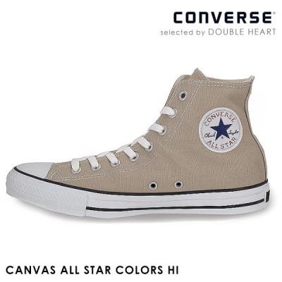 コンバース CONVERSE CANVAS ALL STAR COLORS HI スニーカー レディース 靴 シューズ ハイカット ALLSTAR キャンバス シンプル ベージュ 人気