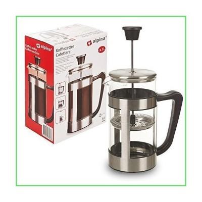 【全国送料無料】Alpina 8 Cup 1Ltr Glass Cafetiere Coffee Plunger French Press Filter Maker