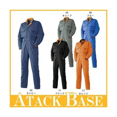 アタックベース ATACK BASE 続服 1515-30
