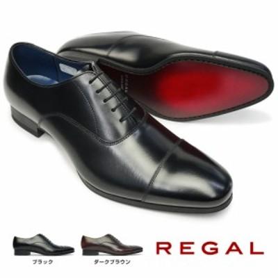 【還元祭クーポン利用可】リーガル 靴 メンズ 21VR ストレートチップ ビジネスシューズ 日本製 ロングノーズ 内羽根 紳士靴 本革 REGAL 2
