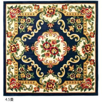 モダン ラグマット/絨毯 〔パーソナル 約100×150cm ブーケネイビー〕 長方形 抗菌 消臭 防臭 〔リビング ダイニング〕