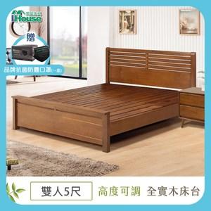 【贈品牌口罩】IHouse-詩墾柚木 全實木床台 雙人5尺 柚木色
