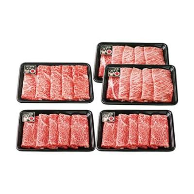 1183 鹿児島黒牛すきやき3部位食べ比べセット1.5㎏