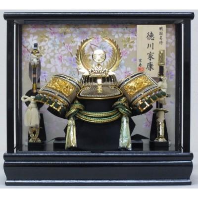 五月人形 兜飾り YN20383GKC ケース入り 木製弓太刀付 間口33奥行23高さ30cm 8号徳川兜ケース飾り 徳川家康 海外土産    kabuto-49