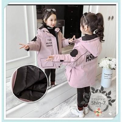 2色中綿コート キッズ 子供服 女の子 冬服 子供コート アウター 厚手 キッズコート ロングコート ジャケット フード付き おしやれ 暖かい 防寒
