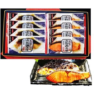 魚 母の日 ギフト レンジ で 京都西京味噌漬け 焼魚ギフト 2種8切 ギフト