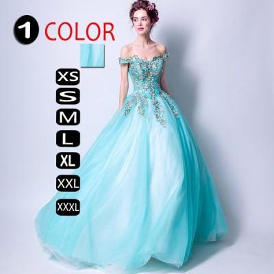 マキシワンピース ウェディングドレス オフショルダー イブニングドレス お揃いドレス ゲストドレス 姫系 ブライダル 編み上げ 結婚式