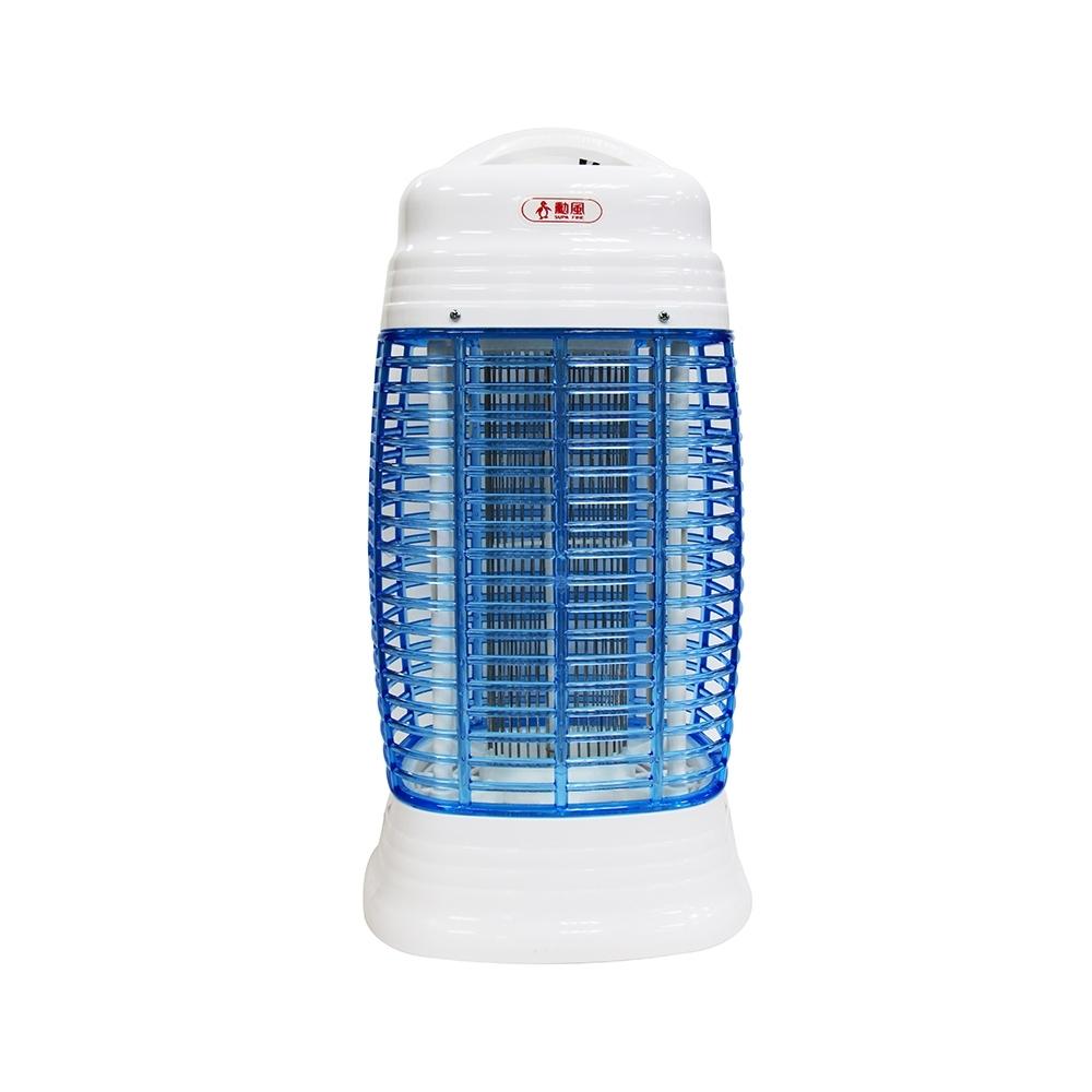 勳風 15W 誘蚊燈管電擊式捕蚊燈 HF-8615