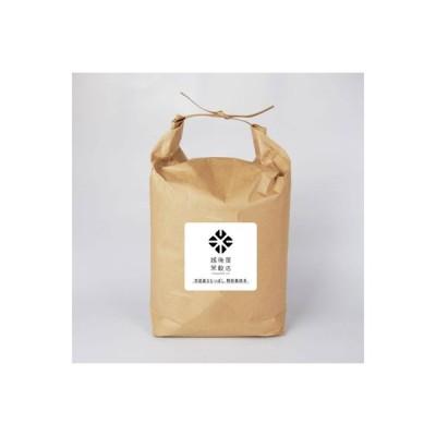北海道 苫前産 ななつぼし 特別栽培米 5kg 白米 特別栽培米 ご自宅用・贈答・ギフトにも最適な越後屋米穀店の美味しくて安全なお米