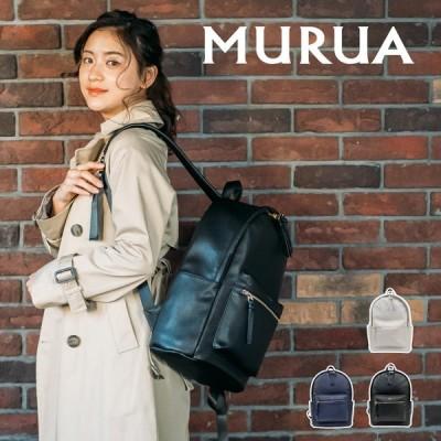 MURUA(ムルーア) バックパック SNAP レディース バッグ かばん ブランド MR-B957 2021SS