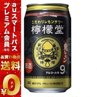 スマプレ会員 送料無料 チューハイ 酎ハイ サワー  檸檬堂 鬼レモン 350ml×24本