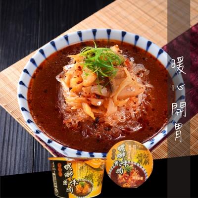 老四川 螺螄風味粉2碗+酸辣粉2碗(145g/碗)