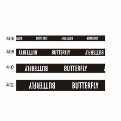 バタフライ 卓球 ラケット サイドテープ グリップテープ エッジプロテクター 起毛タイプ  Butterfly 75840