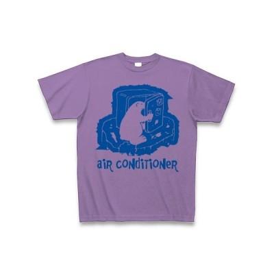 シロクマのエアコンは冷蔵庫(水色) Tシャツ(ライトパープル)