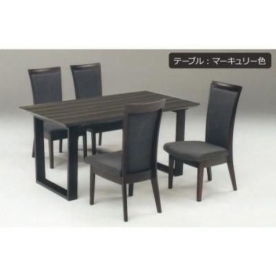 ダイニングテーブル(受注) MT 160テーブル
