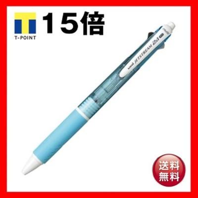 三菱鉛筆 多機能ペンジェットストリーム2&1 0.7mm (軸色:水色) MSXE350007.8 1セット(10本)