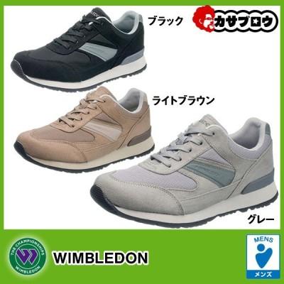 メンズ スニーカー ウィンブルドン WIMBLEDON M039 4E ASAHI ダッドスニーカー dadshoes
