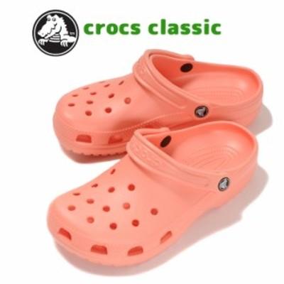 【送料無料】crocs クロックスサンダル 22 23 24 25 classic クラシック クロッグ 10001-737 No.sh0986