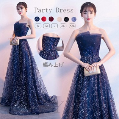 結婚式ドレス ロングドレス パーティドレス ステージ衣装 カラードレス スパンコール キラキラ 星空 セクシー キレイめ 10代 20代 30代 40代 50代