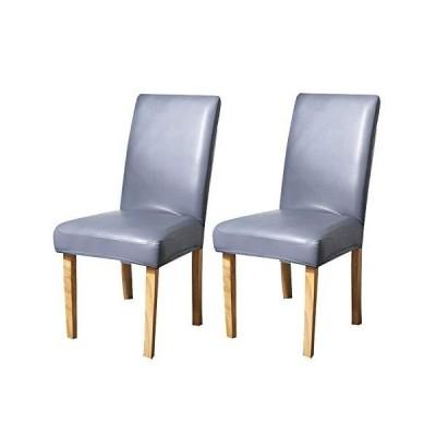 OSVINO 椅子カバー チェアカバー 2枚 4枚セット ストレッチ 防水 おしゃれ 革 多機能 四季兼用 取り付け簡単 グレー 2枚セット