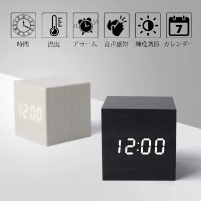 目覚まし時計 木目調 デジタル 置き時計 大音量 デジタル 大きなLED数字表示多機能 カレンダー付き 明るさ調節 音声感知 USB/電池給電 省エネ