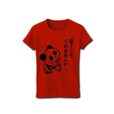 「安くしてくれませんか…」パンダ リブクルーネックTシャツ(赤)