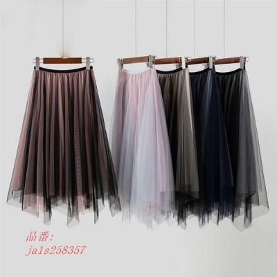 チュールスカート スカート春 スカート スカートコーデ ボスカート 体型カバー ふわふわ ウエストゴム レディース 可愛い マキシ丈スカート
