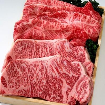 [特上]和牛サーロインステーキと[極上]肩肉スライスセット