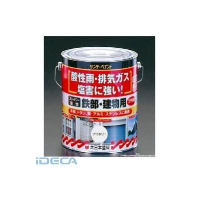CP11560 1.6L [油性]多目的塗料/鉄部・建物用/アイボリー【キャンセル不可】ポイント10倍