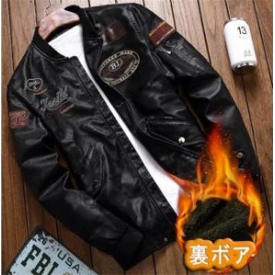 メンズ ライダースジャケット レザージャケット ライダースジャケット バイク用 刺繍 アウター スリム 無地 秋冬
