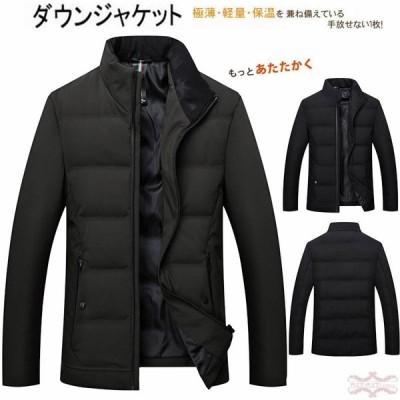 中綿ジャケット メンズ ダウンジャケット ジャケット ダウン ダウンコート ショート丈 中綿 軽量 防風 防寒 アウター 大きいサイズ 軽くてあったか 紳士用