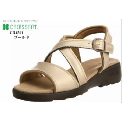 CROISSANT [クロワッサン] CR4591 本革 バックバンドコンフォートサンダル 日本製 柔らかくくせになる履き心地で足裏が気持ち良い肌触り