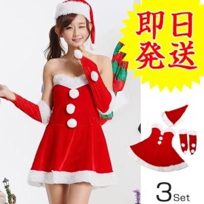 即納 サンタ コスプレ クリスマス  衣装 セクシー パーティ サンタコスポンポン サンタ衣装  サンタクロース  ドレス レディース