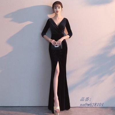 イブニングドレス 30代 40代 二次会ドレス スリット 宴会 パーティードレス お呼ばれ セクシー Vネック 50代 黒 ロングドレス