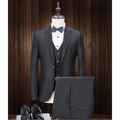メンズスーツ スリーピース 高級感 タキシード 一つボタン 長袖 細身 紳士服 冠婚葬祭 オフィス ビジネス