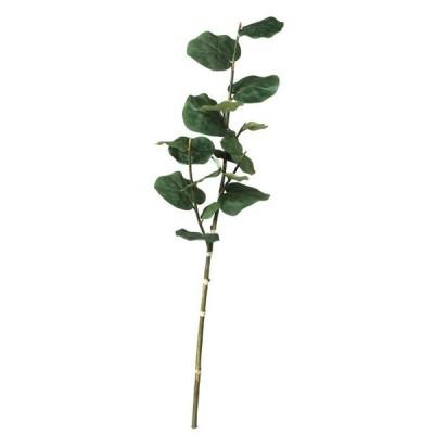 フェイクグリーン シーグレープ ブランチ L 120cm 観葉植物 造花 人工観葉植物 光触媒 CT触媒 インテリア