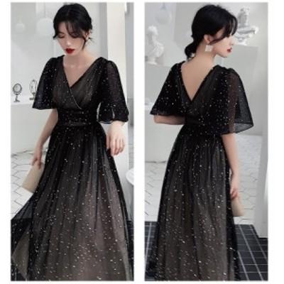 パーティードレス ロングドレス ウエディングドレス 大きいサイズ Aラインワンピース フォーマル 上品 大人 マキシ丈 結婚式ドレス 発表