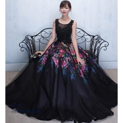 ロングドレス パーティドレス 花柄 お呼ばれ ドレス ピアノ ウェディングドレス パーティードレス フォーマル 演奏会 発表会 ドレス 結婚式