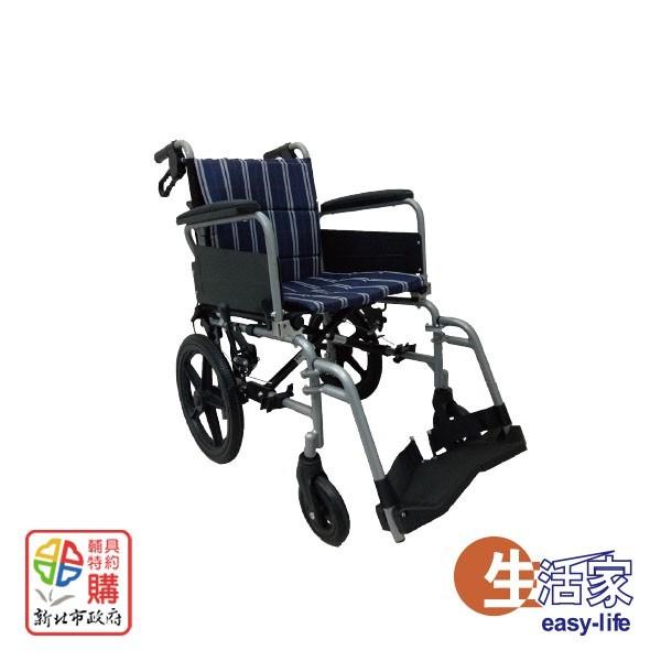 富士康折背.拆手腳輪椅  fzk-k4系列