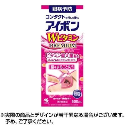アイボンWビタミンプレミアム 500ml ×1個 第3類医薬品