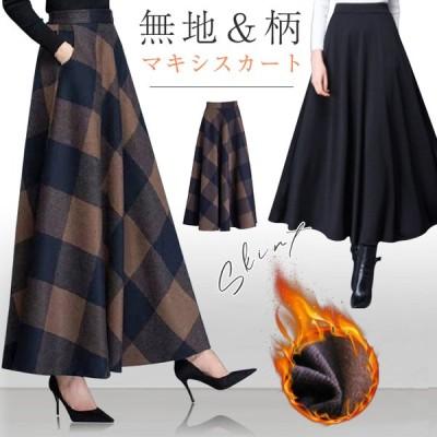 ロングスカート マキシスカート 1000円 スカート フレアスカート 薄手 レディース ボトムス エレガント 女性用 優雅 代引不可