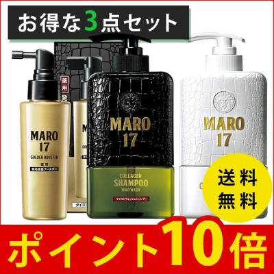 MARO17 マーロ コラーゲン シャンプー マイルドウォッシュ スカルプ コンディショナー 発毛促進ブースター ポイント5倍 送料無料 ギフト