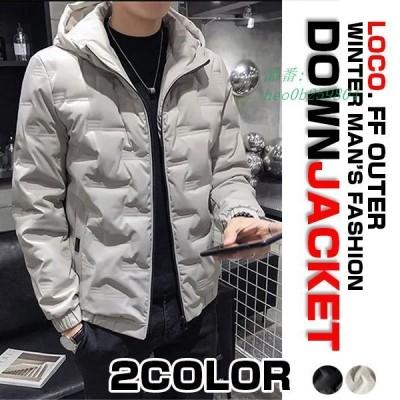 ダウンジャケット メンズジャケット 上品 ダウンコート ジャンパー 中綿ジャケット フード付き 厚手 防寒 中綿コート ブルゾン アウター
