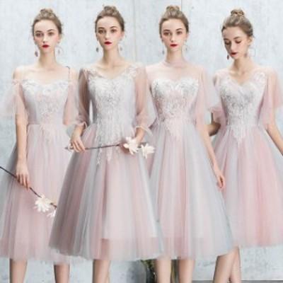 結婚式ドレス ピンク ブライズメイド ドレス ミモレ丈 フォーマル ドレス オフショルダー 花嫁 ブライダルドレス Vネック チュール キャ