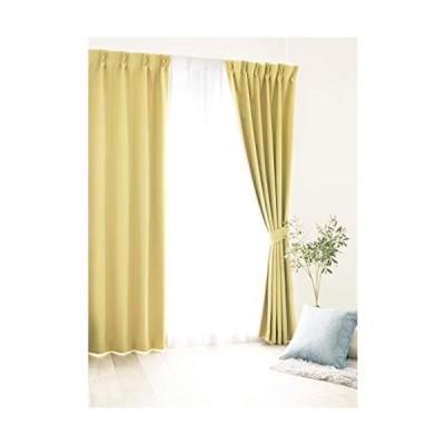 finaroom ノワール 【選べる8色、35サイズ】やわらか超遮光パステルカラーカーテン イエロー 幅105cm×丈135cm?