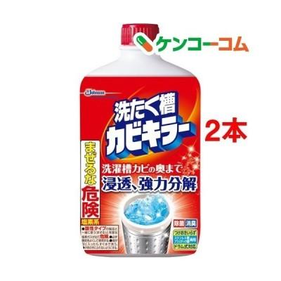 カビキラー 洗たく槽カビキラー ( 550g*2本セット )/ カビキラー