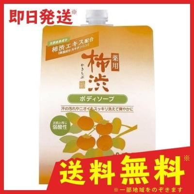 熊野油脂 薬用柿渋ボディソープ 1000mL (詰め替え用)