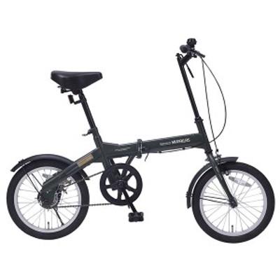 マイパラス M-100-GR グリーン [折りたたみ自転車 (16インチ)]
