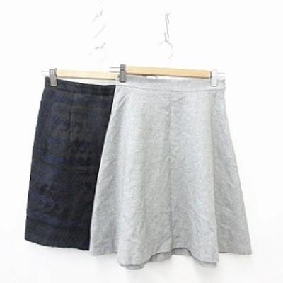 【中古】アンタイトル フレアスカート 2枚セット ひざ丈 タック 刺繍 裏地付 ウール ストレッチ 総柄 グレー 0